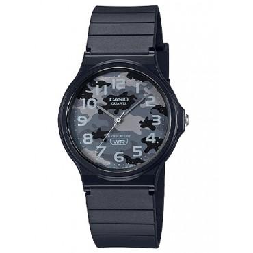 Casio Men's Classic Analog Camo Dial Watch